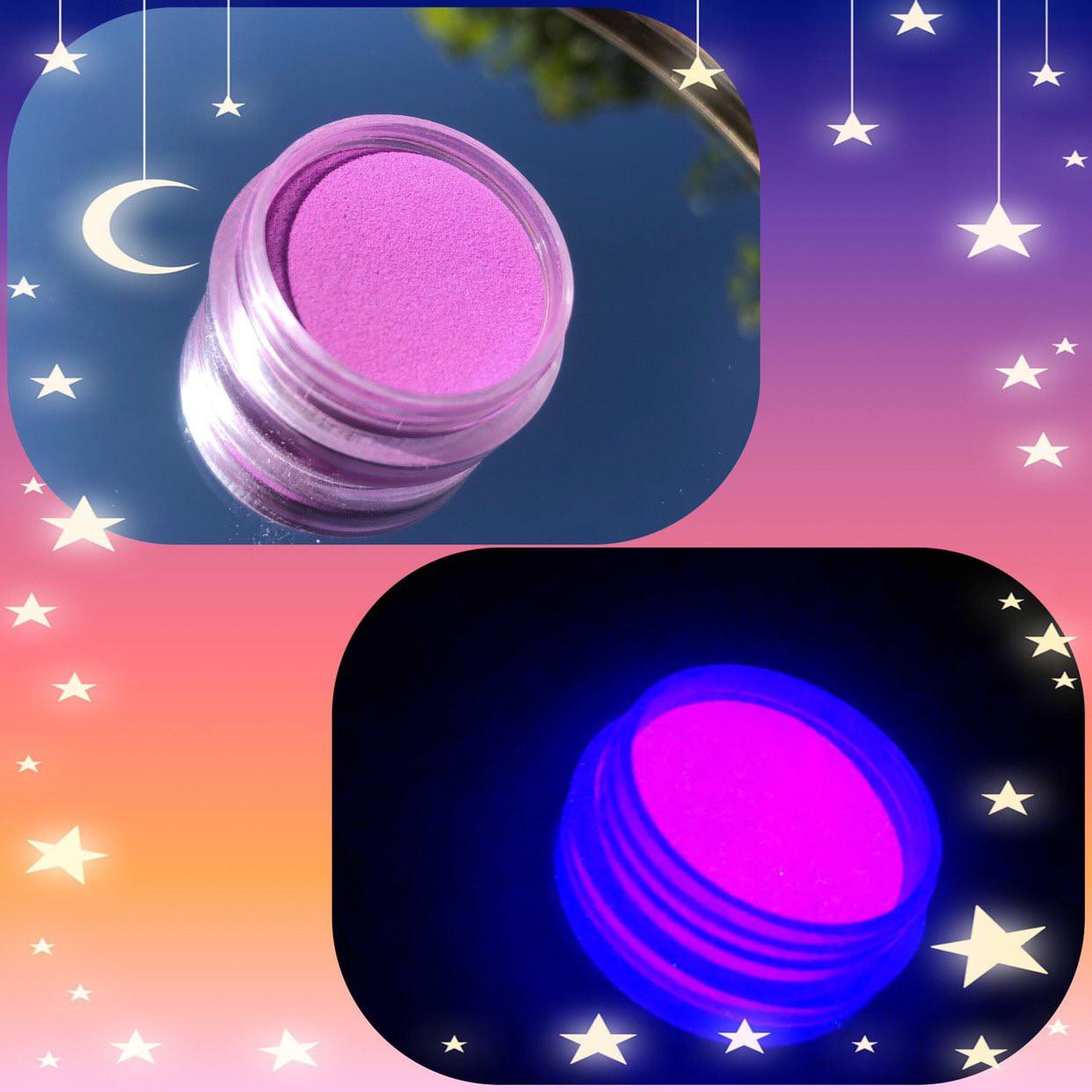 Люминесцентный пигмент фиолетовый