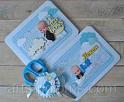 Набор Ножницы и конверт для локона на годик в стиле Беби Босс (Baby Boss)