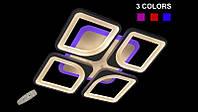 Люстра светодиодная с диммируеммым пультом (Белый, Коричневый, Черный, Серый)  5543-4S Color LED