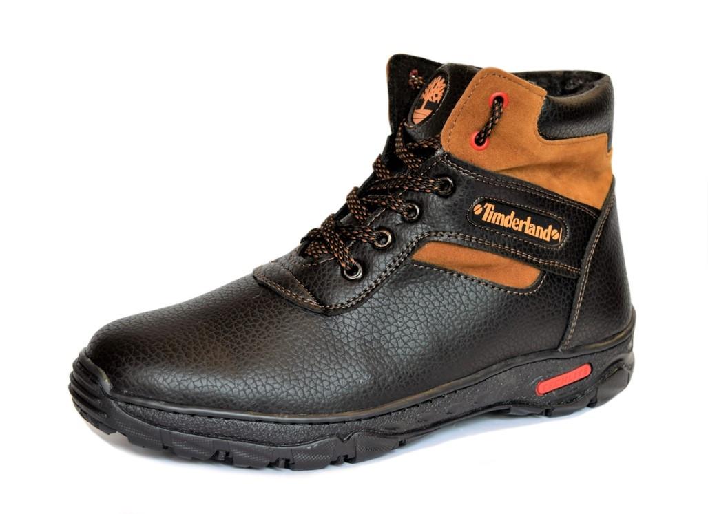 Зимові черевики ботинки 45 Розмір