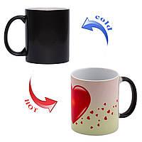 Чашка хамелеон Красные сердечки 330мл