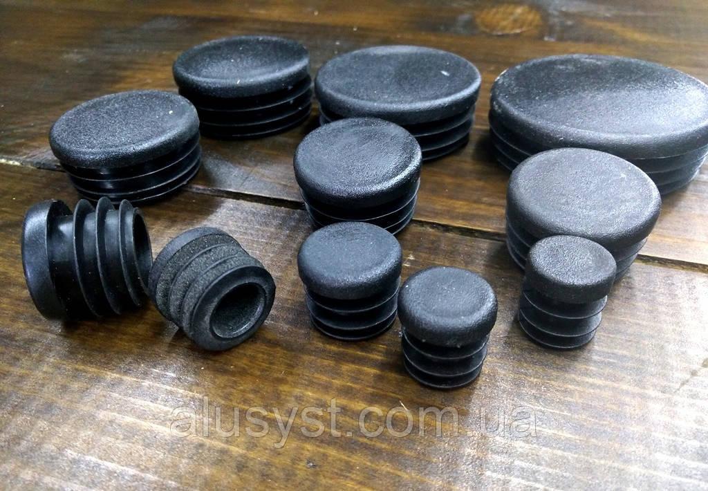 Заглушки для трубы в ассортименте