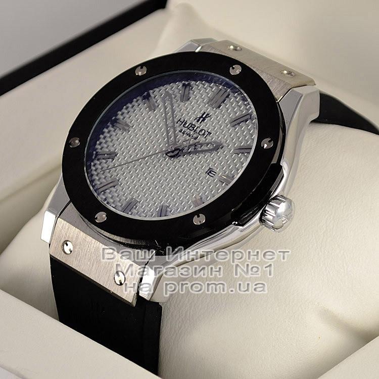 Мужские наручные часы Hublot Classic Fusion Silver Whiteкачественная люкс реплика