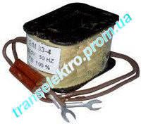 Катушка для электромагнитов ЭМ-33-6 110В,127В,220В,380В