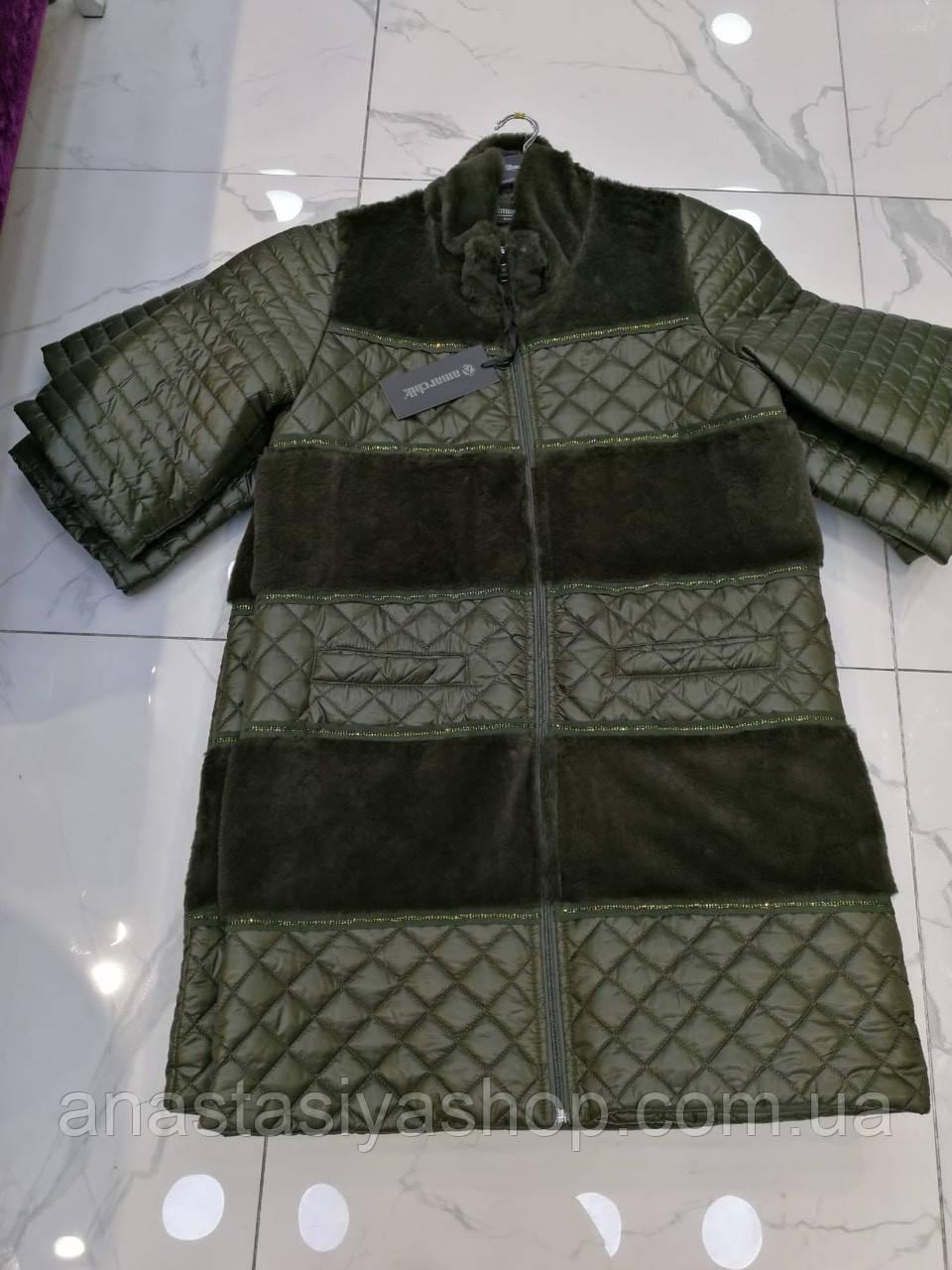 Топ продаж !! Демисезонная куртка с натуральным мехом в наличии