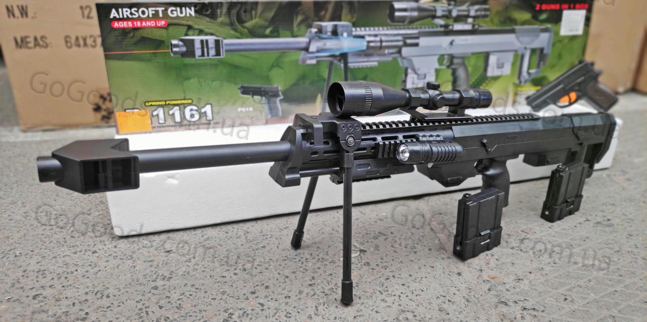 Детская снайперская винтовка на пульках CYMA P.1161 аналог Coalorka DSR-1 для страйкбола + пистолет