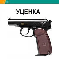 Уценка: Пневматический пистолет SAS Makarov KM44DHN Пистолет Макарова ПМ газобаллонный CO2 130 м/с, фото 1
