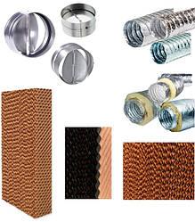 Комплектуючі для систем вентиляції та опалення