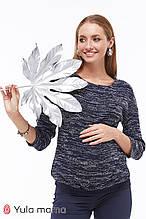 Джемпер для беременных и кормящих Lerin BL-39.022 (ХS.  S)