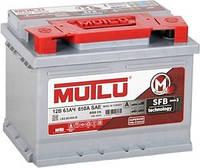 Аккумулятор автомобильный Mutlu Silver 63AH L+ 650A (LB2.63.060.B)