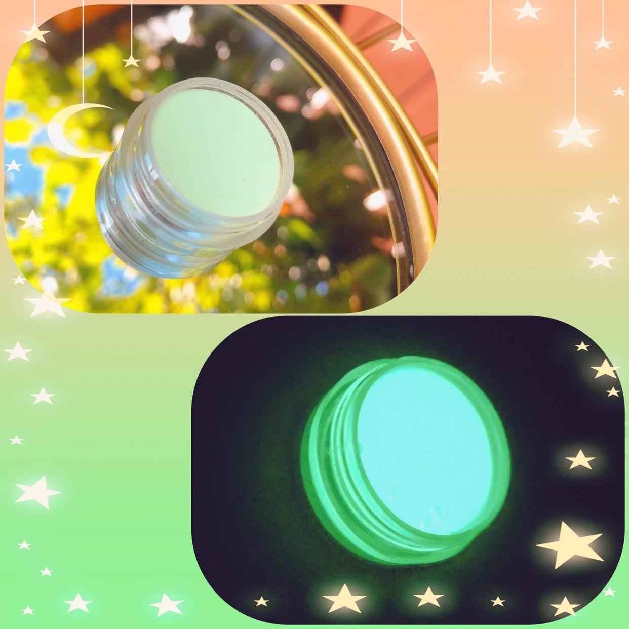 Люминесцентный пигмент бело-зеленый