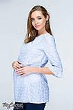 Блуза для беременных и кормящих Alisha BL-19.011, фото 2