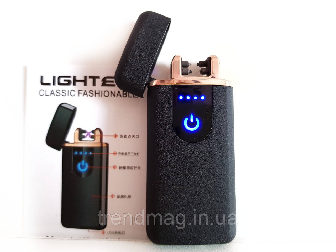 Металлическая сенсорная зажигалка двойной дуги аккумуляторная с USB