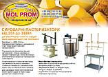 Мини-Сыроварня МолПром от 50 до 3000лт под ключ, фото 2