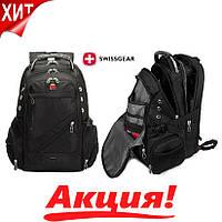 Швейцарский городской рюкзак SwissGear 8810 с AUX