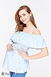 Блузка для беременных и кормящих Brenda BL-29.023, фото 2