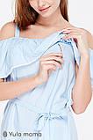 Блузка для беременных и кормящих Brenda BL-29.023, фото 3