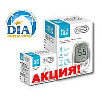 Система для контроля уровня глюкозы в крови - NEO (белый) + 50 тест-полосок