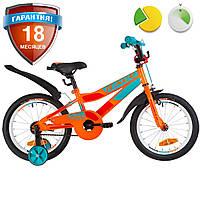 """Детский велосипед с дополнительными колесами 16"""" Formula RACE 2019 (оранжево-бирюзовый)"""