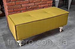 Банкетка для спальни с белыми ножками