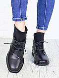 Ботинки женские кожаные демисезонные 7146-28, фото 2
