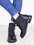 Ботинки женские кожаные демисезонные 7146-28, фото 3