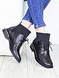 Ботинки женские кожаные демисезонные 7146-28, фото 4