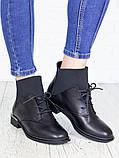 Ботинки женские кожаные демисезонные 7146-28, фото 5