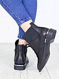 Ботинки женские кожаные демисезонные 7146-28, фото 8