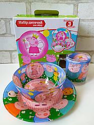 Детский набор стеклянной посуды Свинка Пеппа