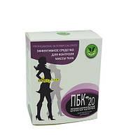 ПБК-20 диетическая добавка коробка