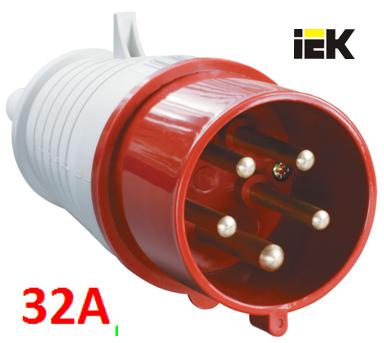 Силовая вилка переносная 025 32А-6ч/200/346-240/415В 3Р+РЕ+N IP44 IP-44 IEK