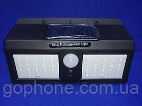 Светодиодный навесной фонарь YH818 + датчик движения, фото 3