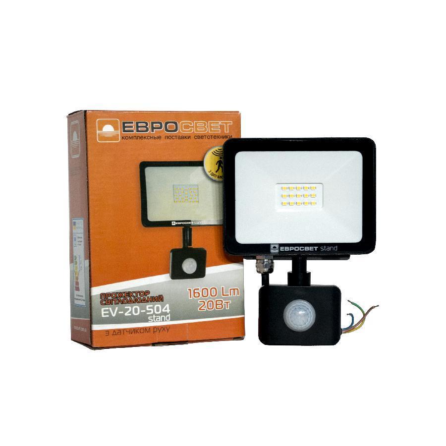 Прожектор светодиодный ЕВРОСВЕТ 20Вт с датчиком движения EV-20-504 STAND-XL 6400К 1600Лм