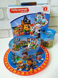 Детский набор стеклянной посуды Щенячий патруль