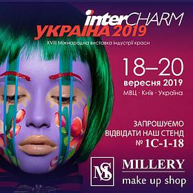 XVIII Международная выставка индустрии красоты «Inter Charm- 2019»