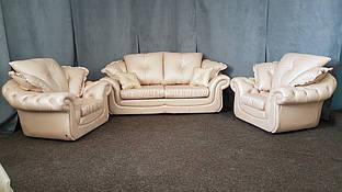 """Кожаный комплект мягкой мебели """"Isadora. Диван, два кресла"""