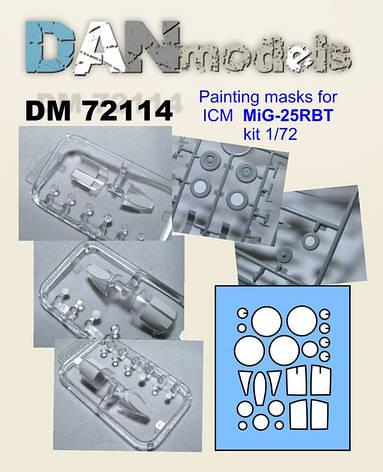 Маска для модели самолета МиГ-25РБТ (ICM). 1/72 DANMODELS DM72114, фото 2