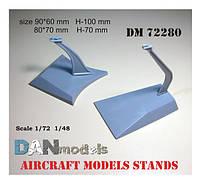 Подставка для моделей самолетов. В наборе 2 шт. пластик. 1/72 DANMODELS DM72280