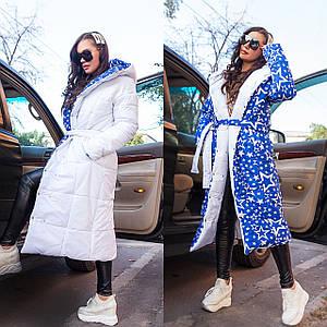 Женское зимнее пальто-одеяло двустороннее со звездами 42-46 р