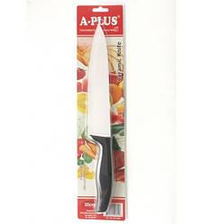 1824/1018 Керамический нож 20 см
