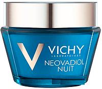 НЕОВАДІОЛ Ніч Антивік крем з компенс ефектом для шкіри всіх типів 50 мл/Крем-уход Vichy Neovadiol ночной антив