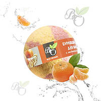 Шар бурлящий для ванн Мандарин Bliss Organic 130гр арт.0550