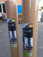 Подложка для ламината паркета Эко плита Natural Floor Underlay EGEN 3 мм./7,5225 м.кв. 0,85х0,59=0,5015м.кв. 15шт
