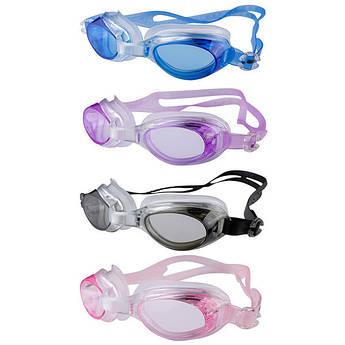 Очки  для плавания Arena AR-1700