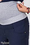 Брюки boyfriend для беременных Keira TR-37.051, фото 3
