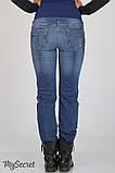 Прямі джинси для вагітних Charlize DM-1.2.2, фото 3