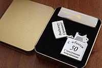 Подарочная USB зажигалка с гравировкой, фото 1