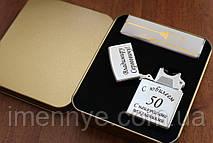 Именная USB зажигалка с гравировкой надписи