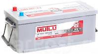Аккумулятор грузовой Mutlu Silver 190AH 4+ 1300A (1D5.190.125.B)